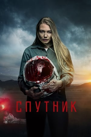 Sputnik full hd izle